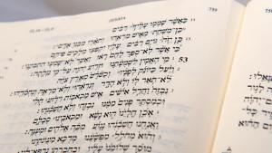 AnticoTestamento_Isaia_ebraico